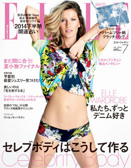 ELLEJAPON_201407_cover